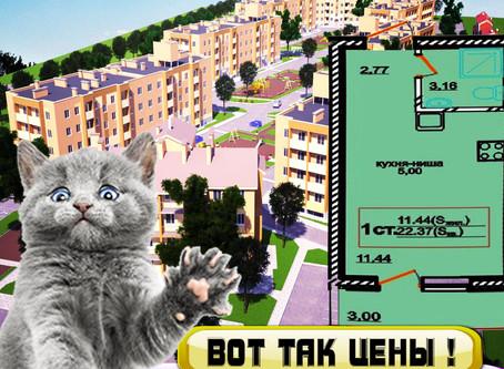 Купить квартиру в Радужном городе без первого взноса