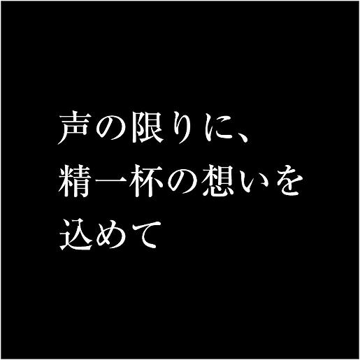 コピー01.png