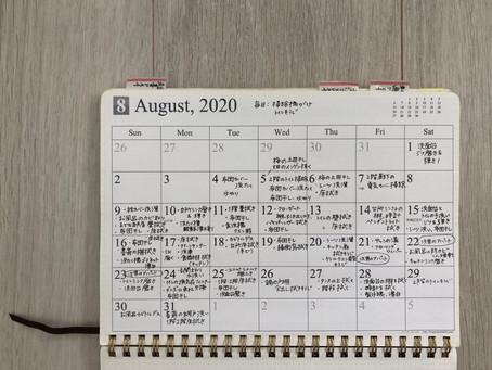 掃除記録カレンダーの効果\( ˆoˆ )/