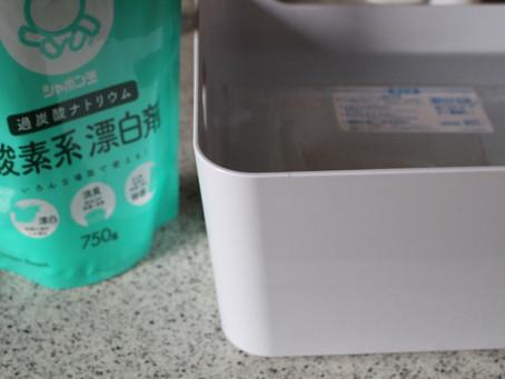 掃除記録 〜冷蔵庫の製氷タンク〜