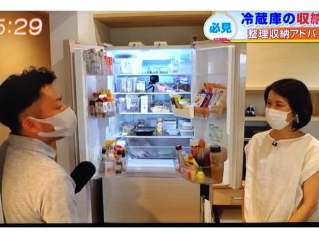 テレビ出演 & 冷蔵庫の整理収納(∗ˊ꒵ˋ∗)