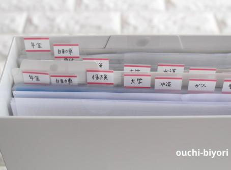 【書類整理】息子たちの書類を整理しました゚+