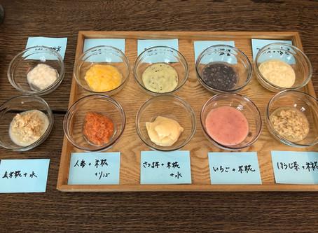 糀と発酵料理教室へ。