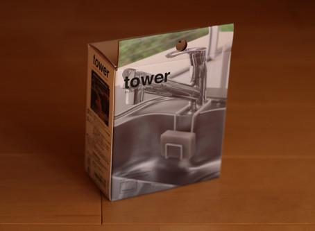 towerのスポンジホルダーが仲間入りしました。