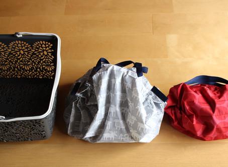 マイバッグは、3種類。