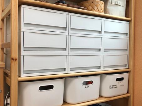 【整理収納サービス】無印ユニットシェルフの収納を整えました!
