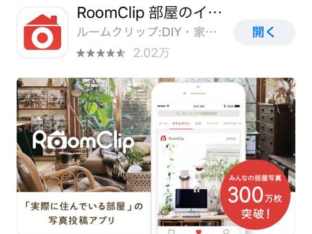 RoomClip magに掲載されました☺︎
