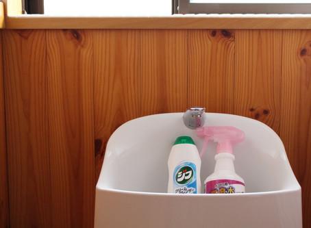 掃除記録 〜トイレの手洗い器〜