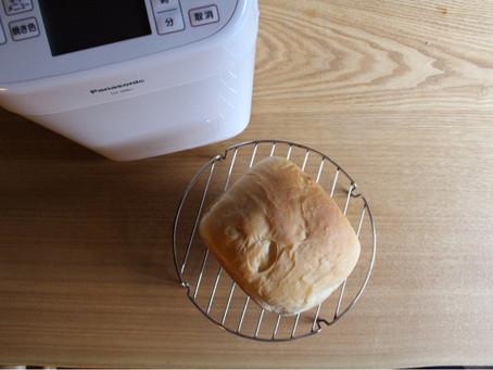 パンのある暮らし、始めました♩