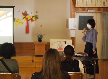 【追記】幼稚園のPTA人権教育講演会の感想をいただきました。