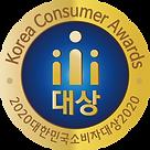 2020대한민국-소비자대상.png