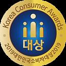 홈페이지_2019_대한민국소비자대상.png