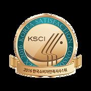 홈페이지_2019_2016한국소비자만족지수.png