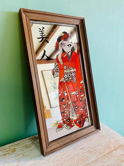 Miroir Japonisant