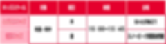 2020年度 キッズ練習日程表.png