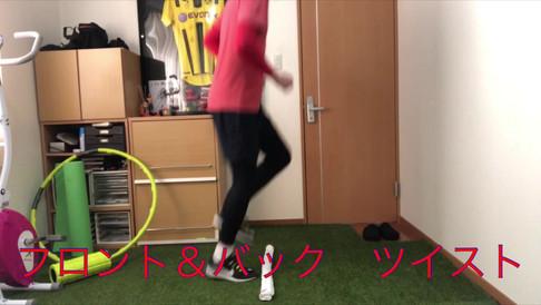 ライントレーニング 2