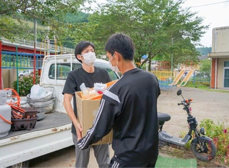 令和2年7月豪雨災害の寄付報告
