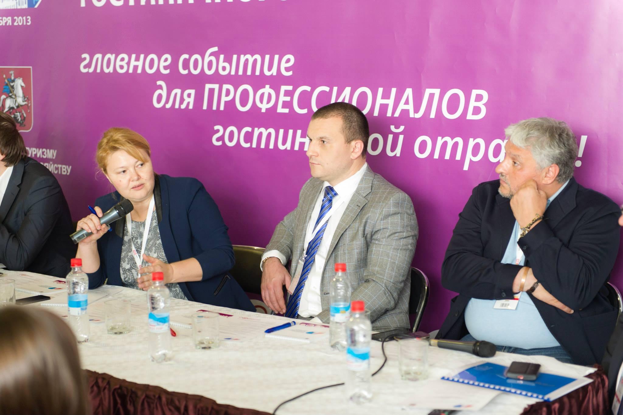 На конференции ПИР-2013