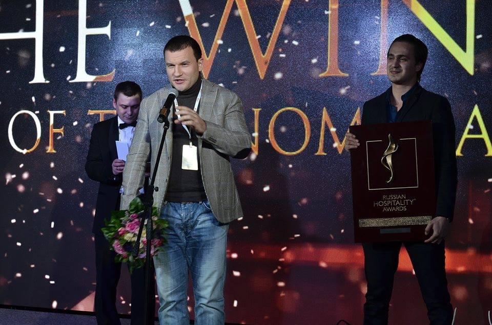 На Russian Hospitality Awards