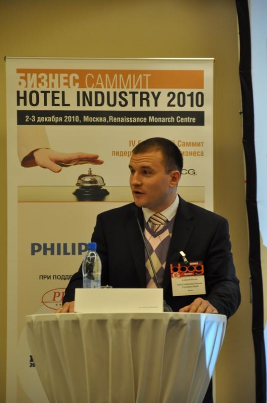 На Hotel Industry Forum 2010