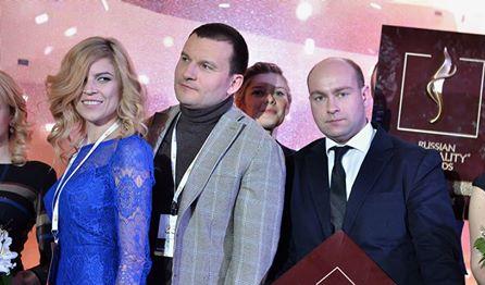 Премия Russian Hospitality Awards