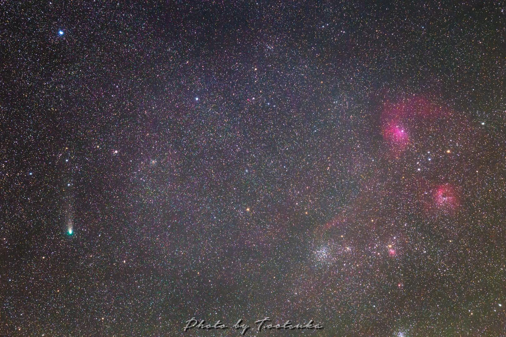勾玉星雲と彗星