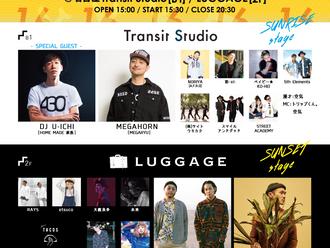 【LIVE情報更新】2018-8-26[名古屋]