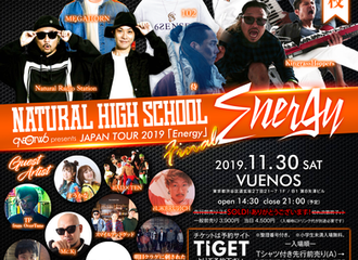 【LIVE情報更新】2019-11-30[東京]