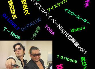 【LIVE情報更新】2020-2-22[兵庫県尼崎市]