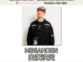 【LIVE情報更新】2018-12-15[東京]