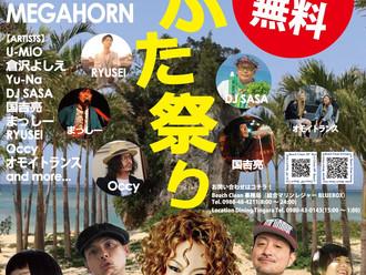 【LIVE情報更新】2019-6-30[沖縄]
