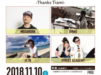 【LIVE情報更新】2018-11-10[浜松]