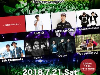 【LIVE情報更新】2018-7-21[大阪]