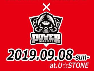 【LIVE情報更新】2019-9-8[滋賀]