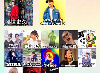 【LIVE情報更新】2019-11-22[大阪]