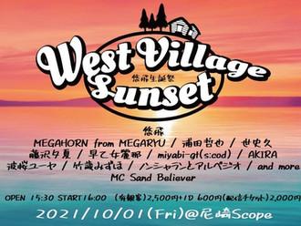 【LIVE情報更新】2021-10-1[兵庫県尼崎市]