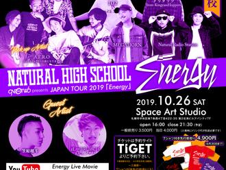 【LIVE情報更新】2019-10-26[札幌]