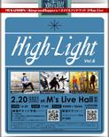 【LIVE情報更新】2021-2-20[岐阜]