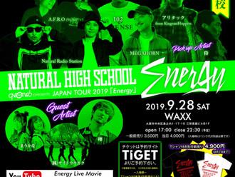 【LIVE情報更新】2019-9-28[大阪]