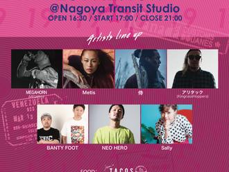 【LIVE情報更新】2018-2-10[名古屋]