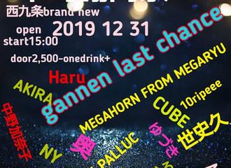 【LIVE情報更新】2019-12-31[大阪]