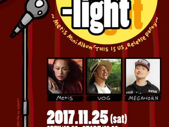 【LIVE情報更新】2017-11-25[岐阜]