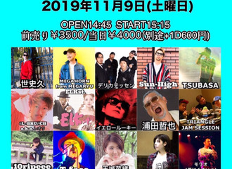 【LIVE情報】2019-11-9[兵庫]