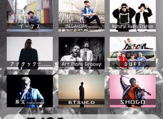 【LIVE情報更新】2020-5-31[東京]