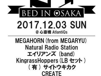 【LIVE情報更新】2017-12-3[大阪]