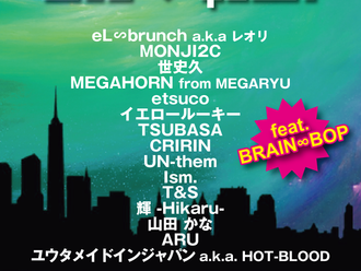 【LIVE情報更新】2019-7-14[名古屋]