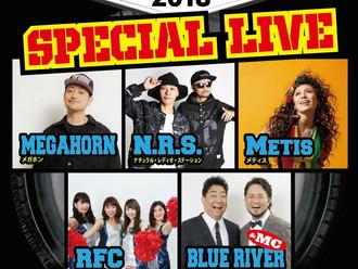 【LIVE情報更新】2018-9-17[福岡]