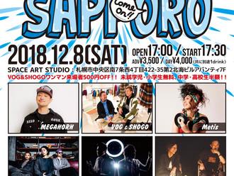 【LIVE情報更新】2018-12-8[札幌]