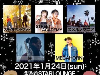 有観客→無観客配信ライブに変更(1/24渋谷)