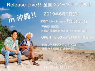 【LIVE情報更新】2019-6-9[沖縄]
